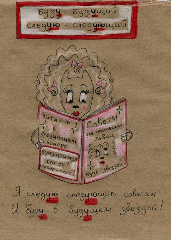 Эти правила русского языка должен знать каждый из нас! С этими картинками запомнить грамматику легче. Покажите это своим детям.