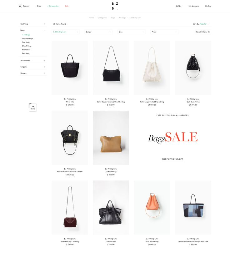 Web, commerce, products, list, store, site