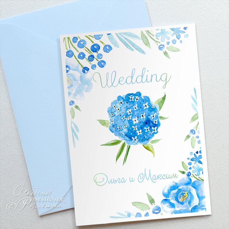 ♥ Приглашения на свадьбу Стильная свадьба Сайт дизайнера: Акварельные приглашения на свадьбу. Голубой цвет.
