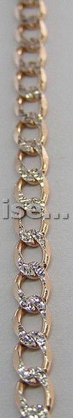 Серебряный браслет со вставкой - 212 грн 18 см