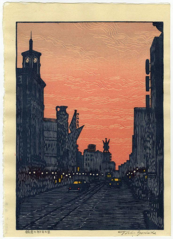 Toshi Yoshida Japanese Woodblock Print Ginza Tokyo 1958
