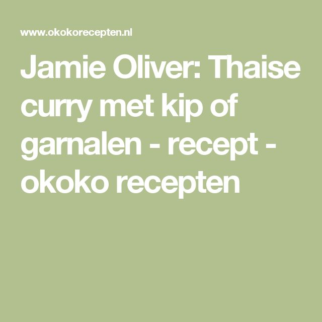 Jamie Oliver: Thaise curry met kip of garnalen - recept - okoko recepten