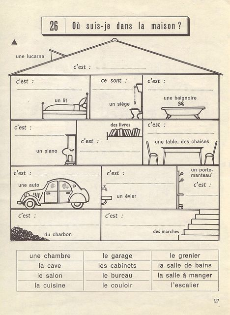 Exercices de vocabulaire cp 1961 house link and home for Anglais vocabulaire cuisine