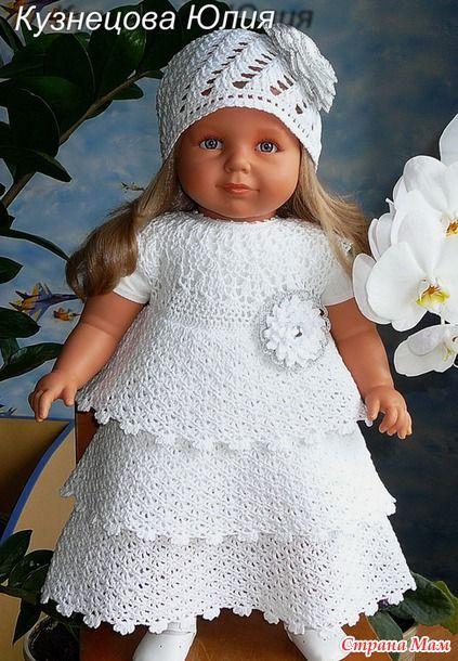 Для крещения и фотосессии малышки - Вязание для детей - Страна Мам