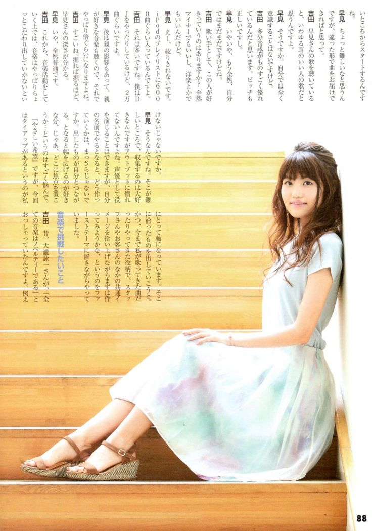 姫川夕子 — eiennotsudzuki:   Hayami Saori in Seiyuu Bible...