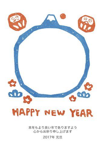 丸い写真フレームとダルマの芋版年賀状 | かわいい無料年賀状テンプレート ねんがや