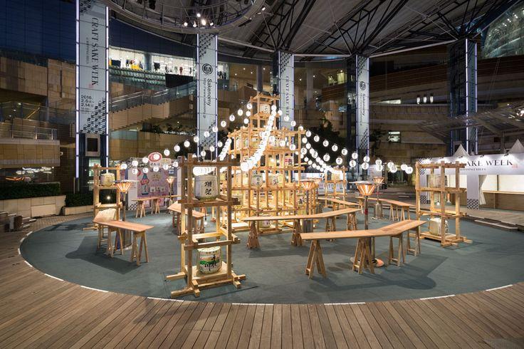 CRAFT SAKE WEEK 六本木ヒルズ屋台村 « TORAFU ARCHITECTS トラフ建築設計事務所