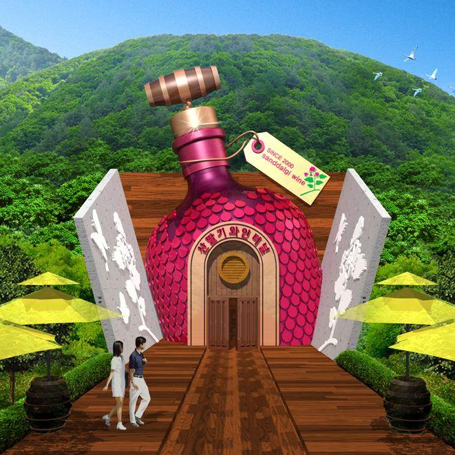 Raspberry Wine Tunnel Design