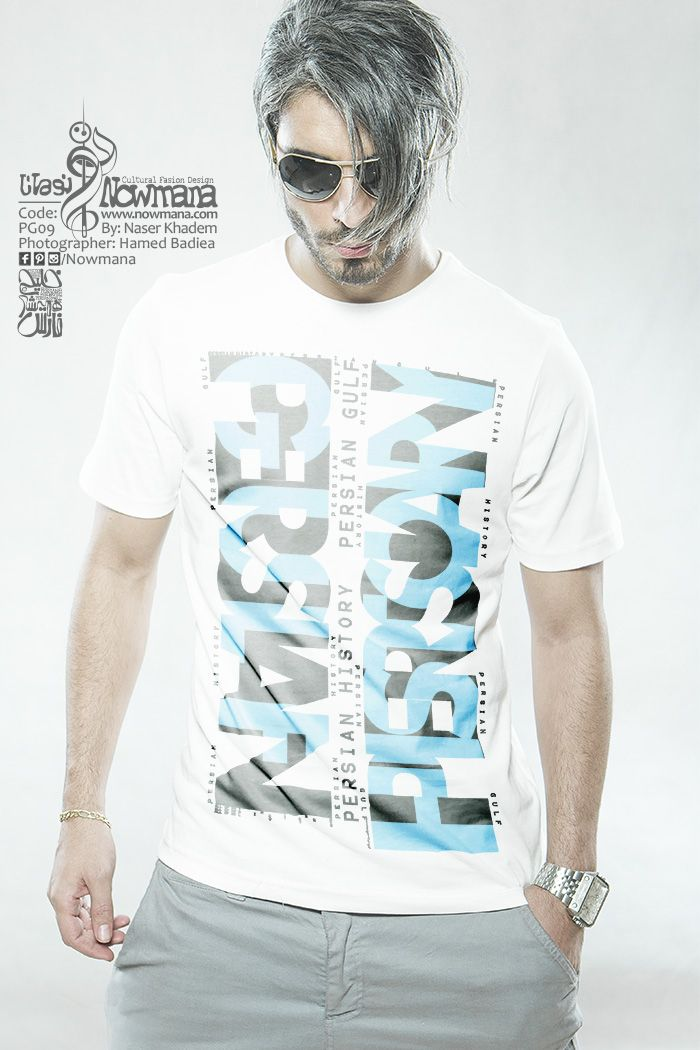 Design by Naser Khadem