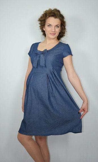Платье для беременных Глория