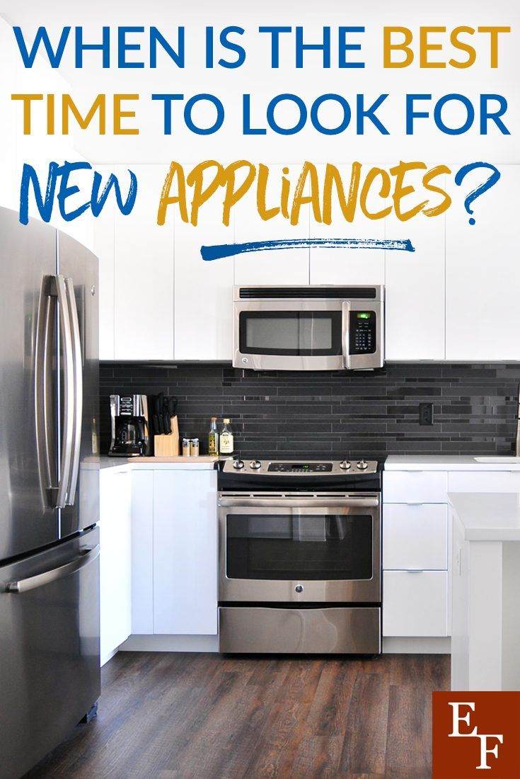 Part of living in todays society means having to replace our appliances more often than years past but when is the best time to get the best deal