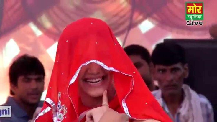 Sapna || सुथरी छोरी || Hindi New Stage Arkestra Song