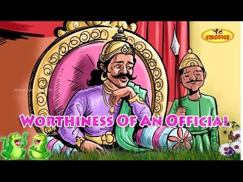 Worthiness of an Official || Animated Moral Stories in English || KidsOne