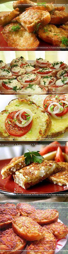 Горячие бутерброды: рецепты с фото   Домашний Ресторан