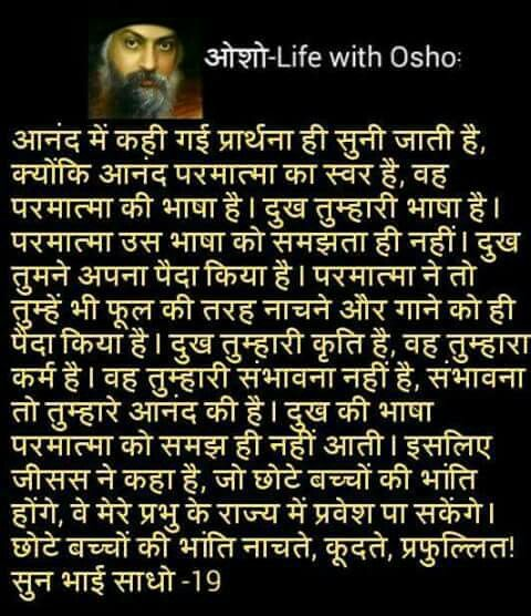 1000+ Images About Osho Words On Pinterest