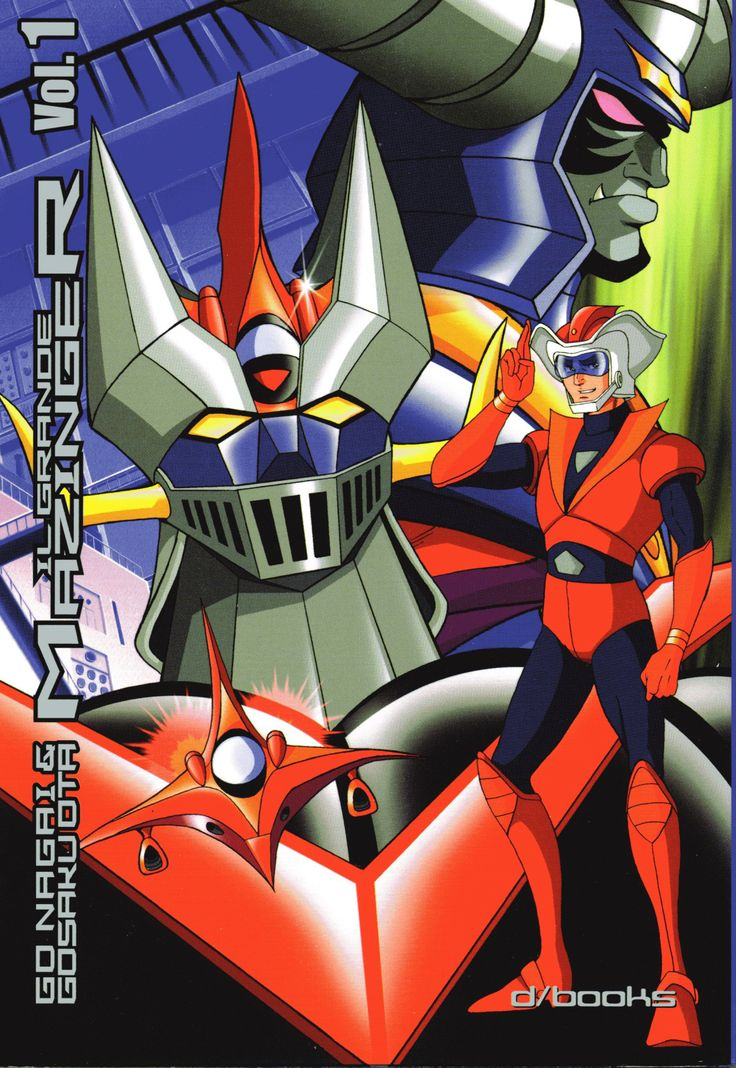 Great Mazinger Vol.1 by Go Nagai - Gosaku Ota (Kazuhiro Ochi cover)