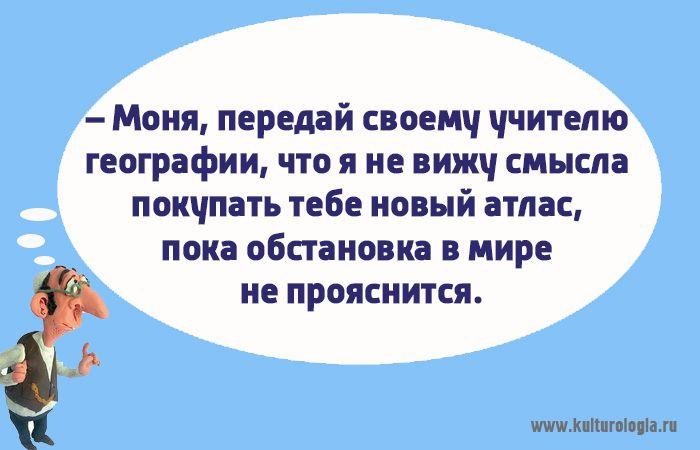 Чтоб я так жил, или 15 одесских анекдотов, которые не совсем и анекдоты (выпуск №32)