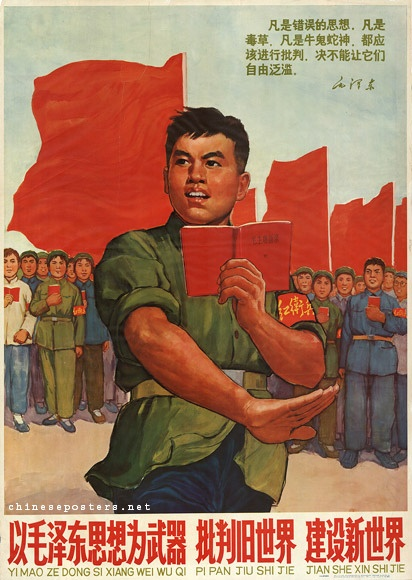 Criticize the old world and build a new world with Mao Zedong Thought as a weapon. 1966, via Flickr.