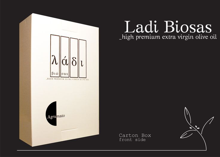 Ladi Biosas λάδι βιώσας Cartoon Box for Agrumato. Designed by LB Team