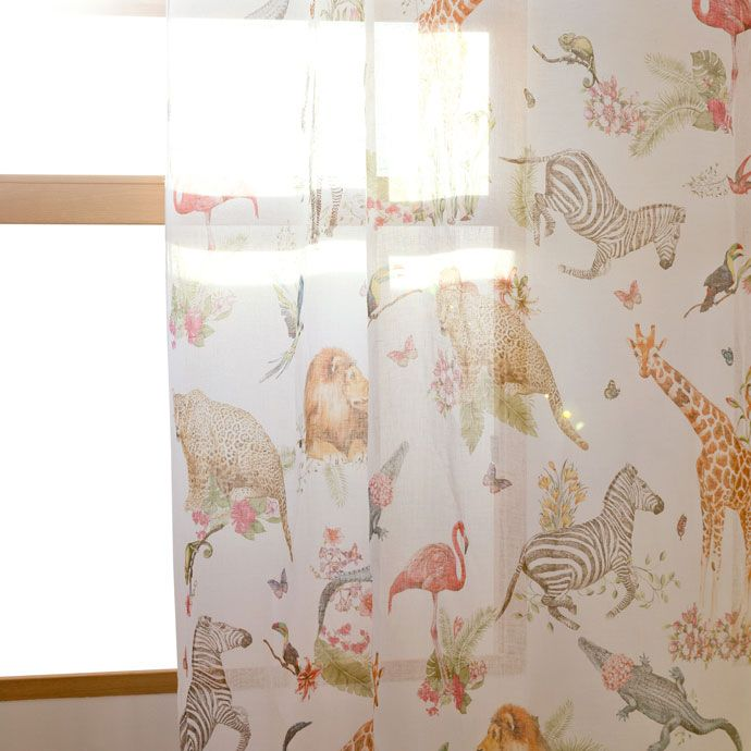 Cortina lino estampado zara home casa y am rica - Zara home cortinas ninos ...