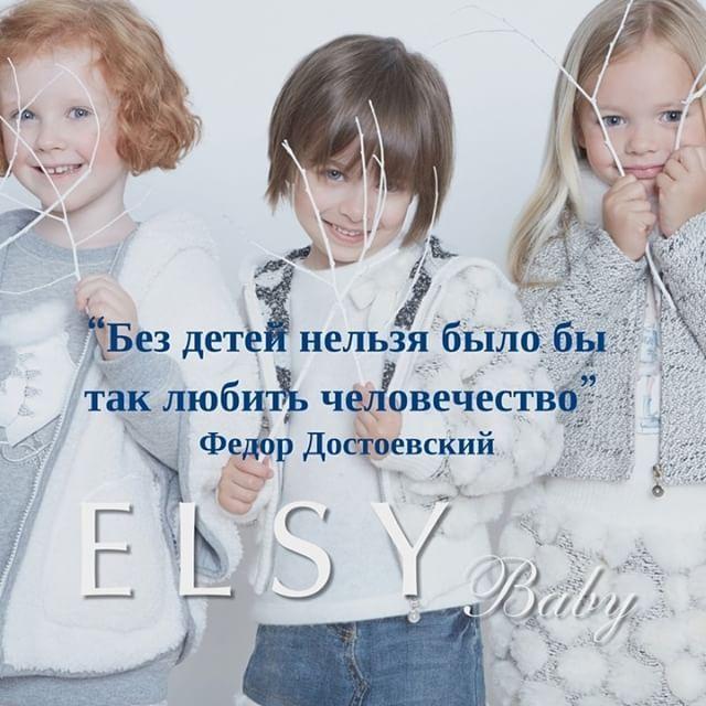 Доброе утро!Мы уже открыты и ждем вас:) На фото итальянский бренд для девочек ELSY, который представлен в нашем магазине!  #silverspoon #silverspoonfashion #silverspoonrussia #elsy #брендыдлядевочек #детскиебренды #магазиндетскойодежды #одеждадлядетей #тренды #детскиетренды #дети #мирдетства #нашидети #стильныедети #маминарадость #принцесса #цдм #москва #москвадлядетей #лубянка