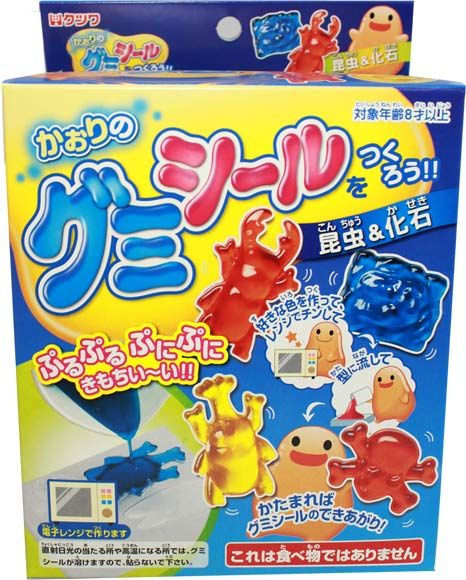 Lets make 3D Flavor Gummy Stickers — Insect & Fossil $11.00 http://thingsfromjapan.net/lets-make-3d-flavor-gummy-stickers-insect-fossil/ #Japanese sticker #insect sticker #diy sticker #3d sticker