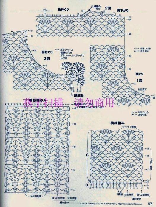 Mejores 157 imágenes de Patrones a crochet en Pinterest | Patrones ...