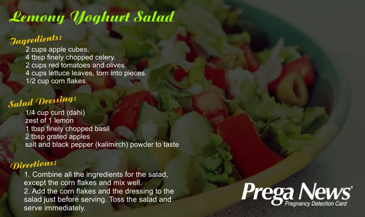 Mums-to-be! Add a lot of nutrients in your diet and ensure your baby's perfect health. Here is one easy recipe that you can follow!