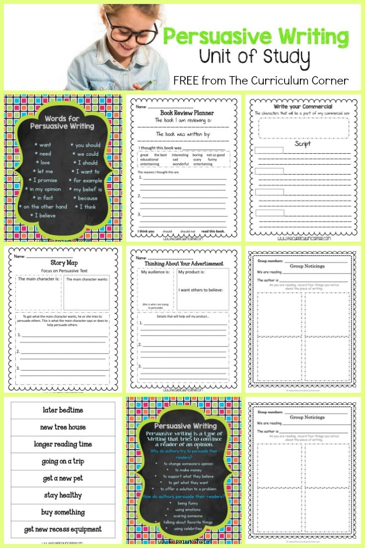 teachers corner writing prompts Writing prompts for january we provide  events that are related to each day.