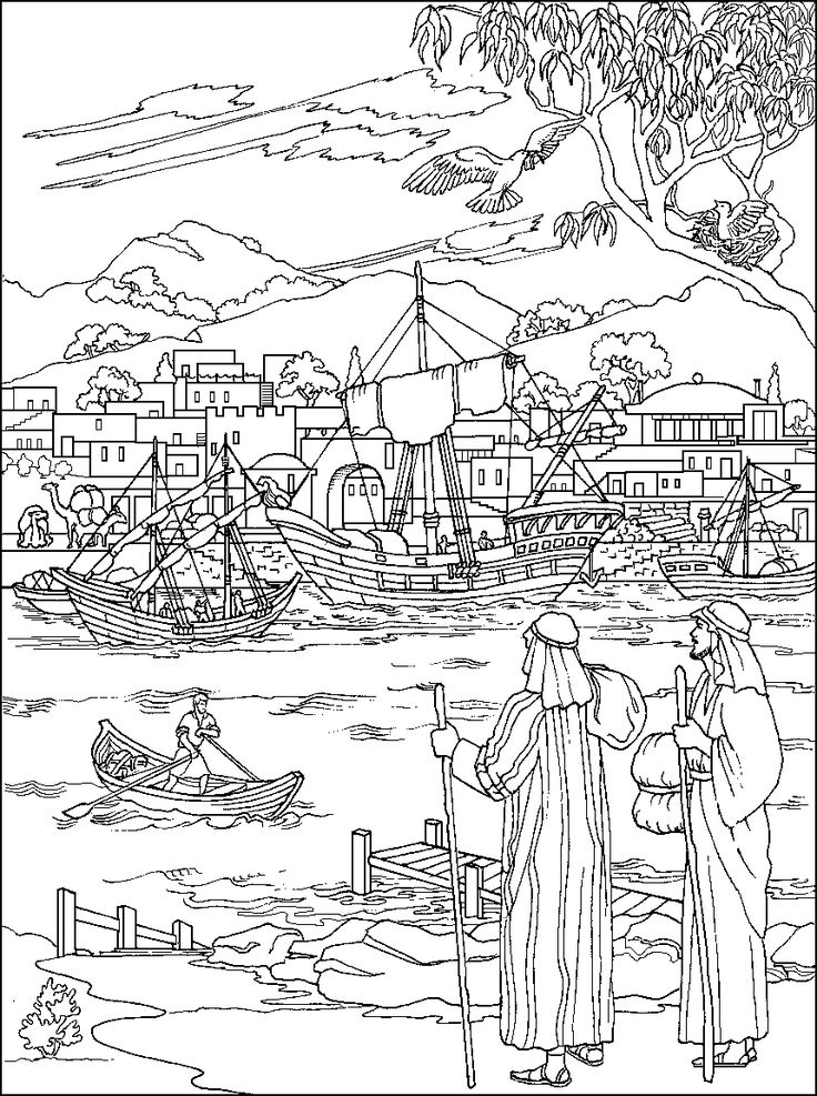 Timothy Abda Christian Coloring Pages Nt Pinterest