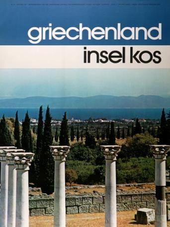 GRIECHENLAND 1972. Insel Kos. Σχεδιαστής σύνθεσης ο Α.Ποριαζής.