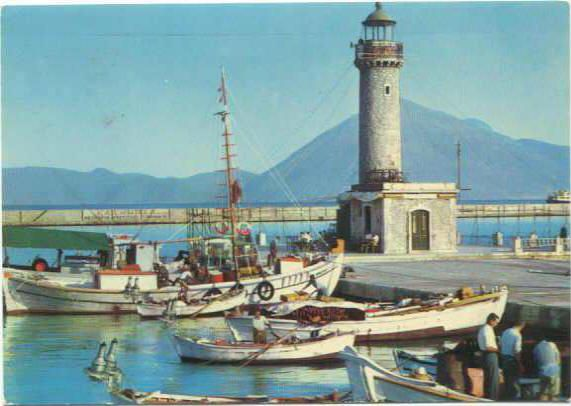 The Old Lighthouse of Patras
