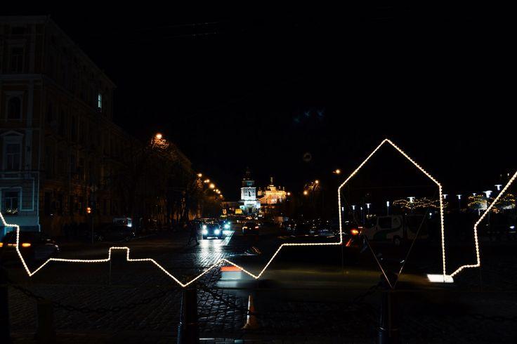 Kiev   by Anastasia Harach
