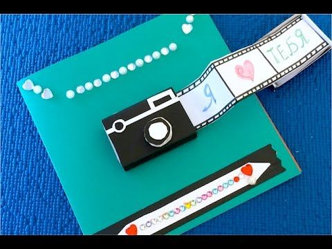 DIY: Открытка с секретом ✿ как сделать Открытку Своими Руками ✿ Открытка на День рождения. - YouTube