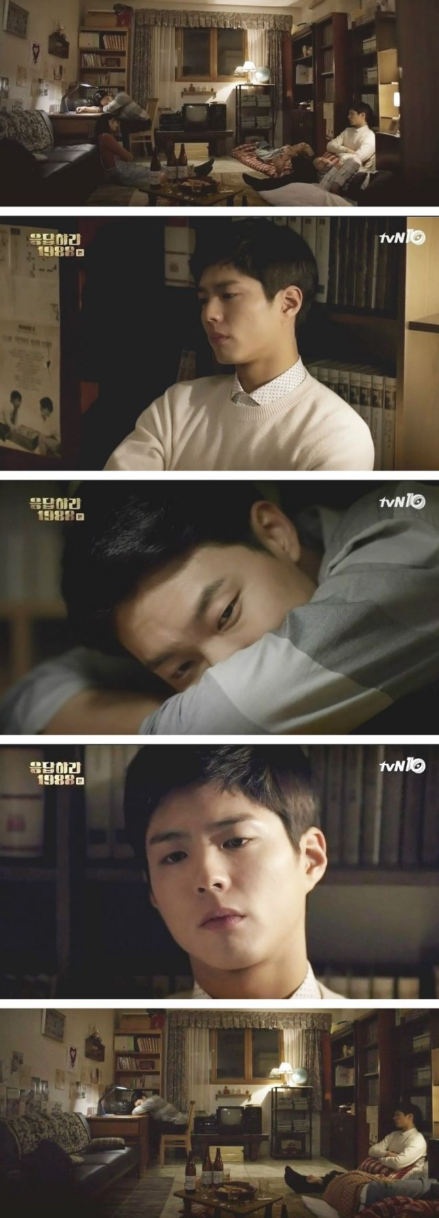 Added episodes 17 and 18 captures for the Korean drama 'Answer Me 1988'.