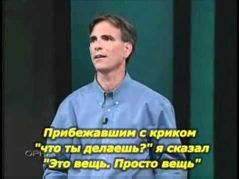 Randy Pausch последняя лекция.vk.flv - YouTube