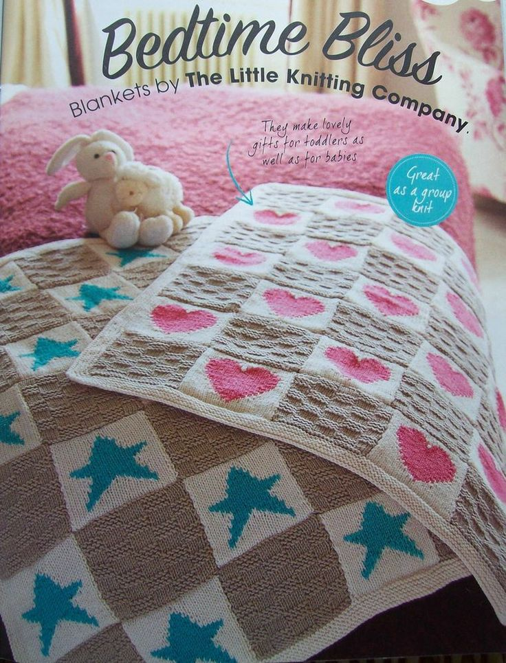 Knitting pattern for cute baby blanket hearts or stars