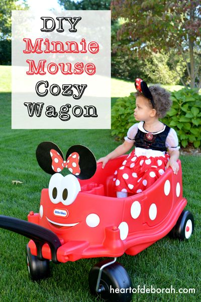 Trick or treat in style this year with a DIY Minnie Mouse Wagon to match your child's Minnie Mouse costume. This is an easy and simple DIY transformation for Halloween.