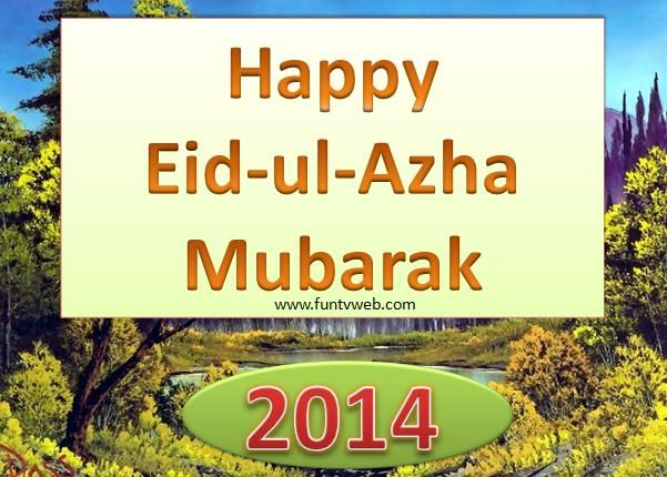 Happy Eid ul Adha Mubarak in Urdu SMS