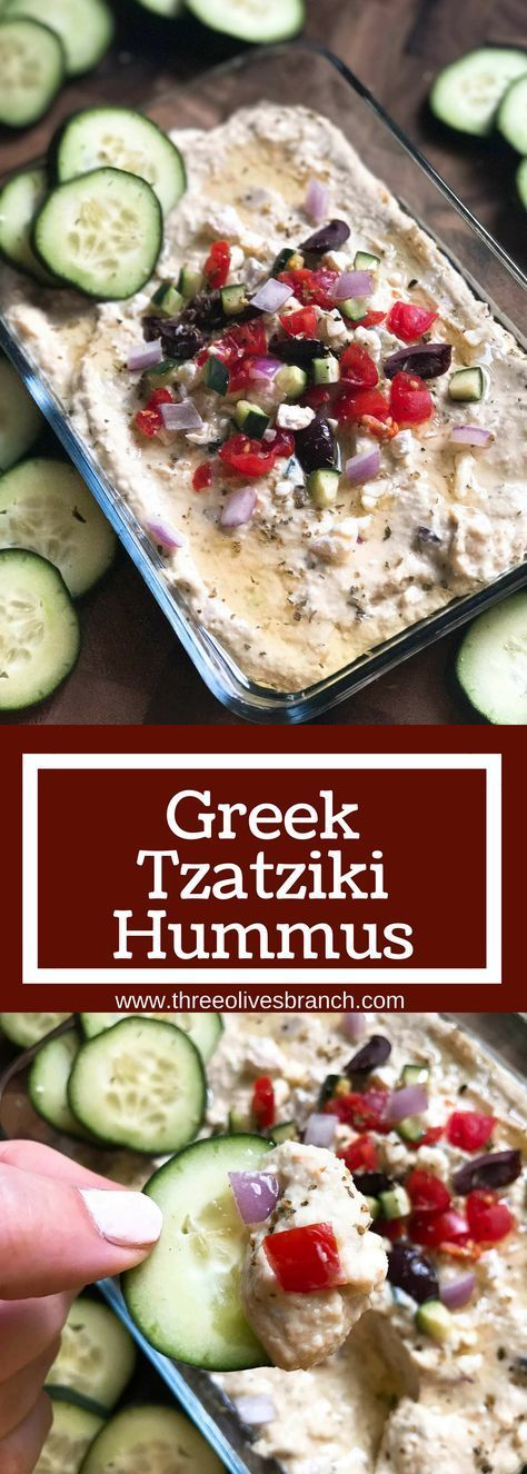 Less than 5 minutes to make this delicious and healthy hummus! Perfect as an appetizer, snack, or spread, the flavors of tzatziki and Greek salad are bright and fresh. Full of protein, vegetarian and vegan friendly. Perfect for game day! Greek Tzatziki Hummus | Three Olives Branch | http://www.threeolivesbranch.com