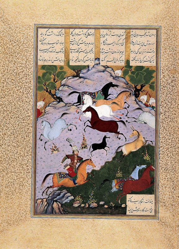 Rustam Pursues The Div Akvan Disguised As An Onager Geography برگی از شاهنامه شاه طهماسب: رستم به دنبال اکوان دیو، دوره صفوی، در حدود 1530-1535 میلادی Folio From The Shahnama Of Shah Tahmasp: Rustam Pursues The Div Akvan Disguised As An Onager Geography Iran Period Safavid, circa 1530-35 CE Dynasty Safavid Materials and technique Ink, opaque watercolour and gold on paper