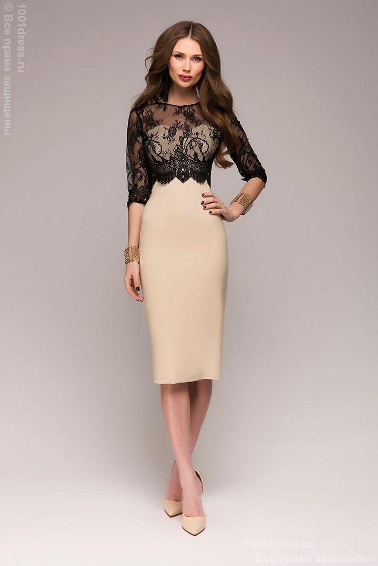 Недорогое бежевое платье-футляр с черным кружевным верхом в интернет-магазине 1001DRESS