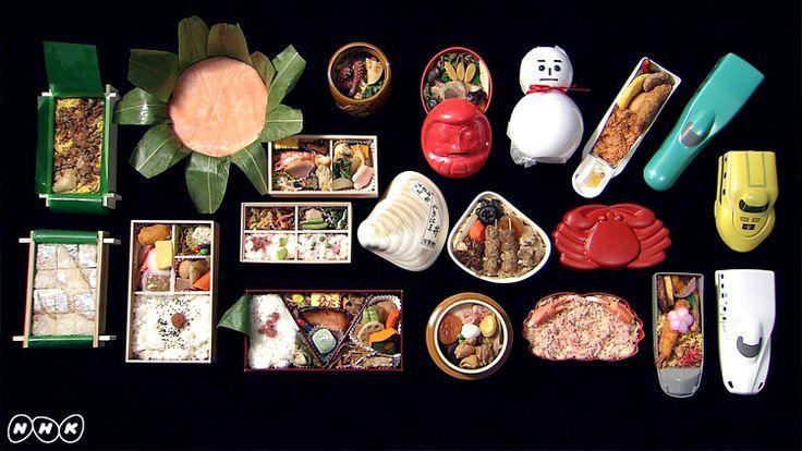 日本人のごはん/お弁当 Japanese meals/Bento 駅弁各種 railway lunch boxes in Japan こんなの氷山の一角よ!