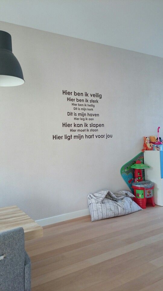 Songtekst blof on our wall instead of a painting. An eyecatcher every time