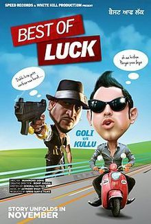 Best Of Luck Punjabi Movie 2013 Trailer, Songs & Release Date http://youthsclub.com/best-of-luck-punjabi-movie-2013-trailer-songs-release-date/