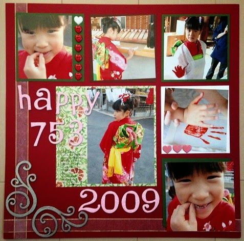 【09-014】【優秀賞おめでとうございます!】eri-rin(えりりん)さんの作品。大きい画像をクリックして、eri-rin(えりりん)さんのブログ記事を、ぜひご覧ください。