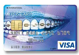 Epos & Visa Have 100 Worldwide Artists Design Credit Cards - if it's hip, it's here