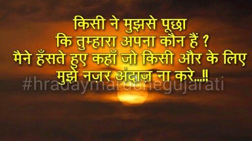 139b360720b09ae3dead4a4a2691a82d.jpg (512×288) | Surinder Goyal ...