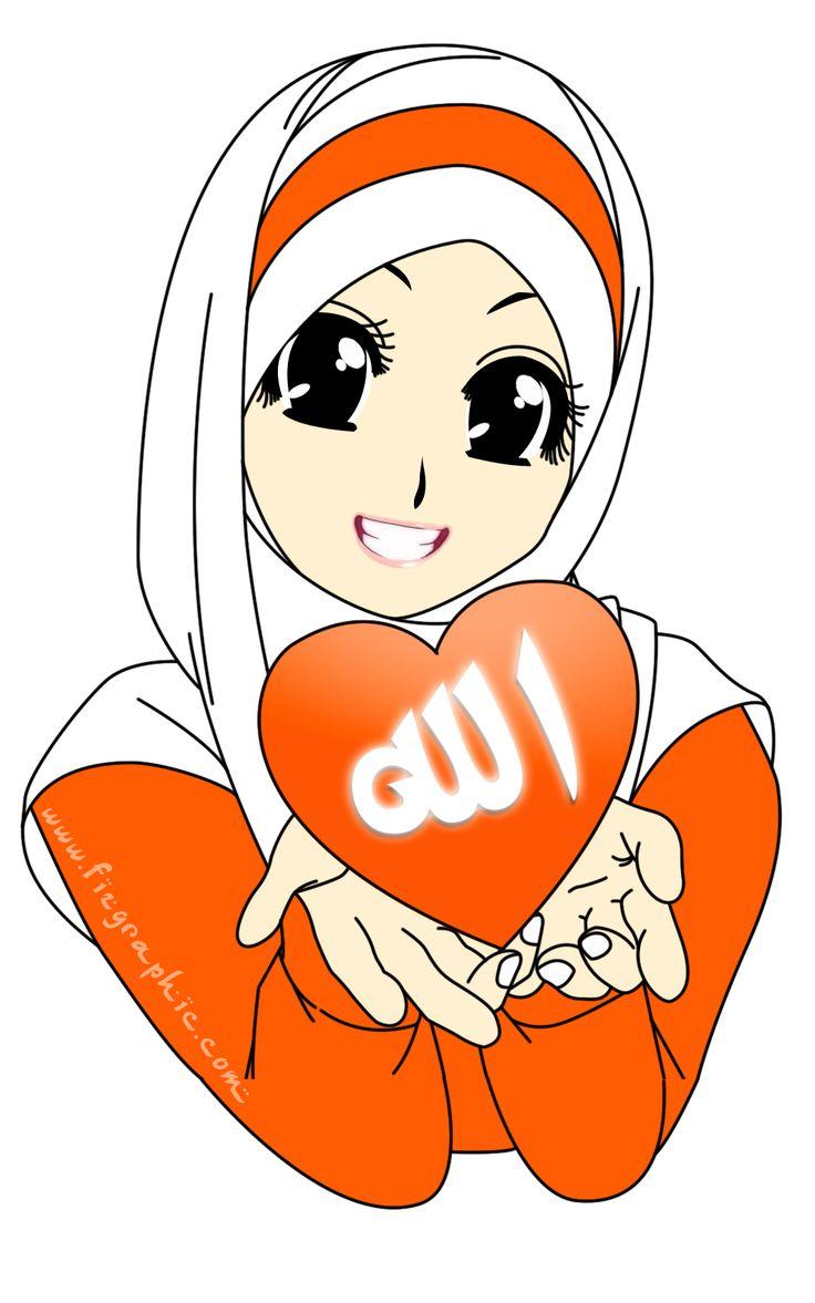 Fizgraphic Design Printing Freebies Doodle Muslimah Love ALLAH
