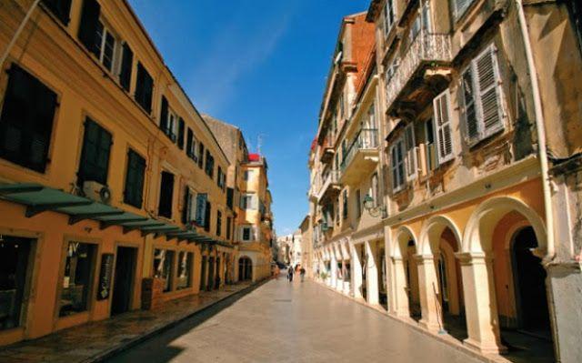 17. Παλαιά Πόλη Κέρκυρας (2007)